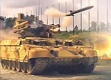 Il tank russo Bmpt Terminator