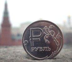 Cripto-rublo