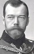 Lo Zar Nicola II di Russia