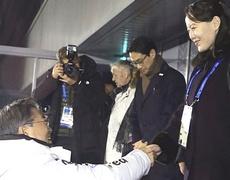 La stretta di mano tra Moon e Kim Yo Jong