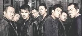 La mafia cinese nel cinema