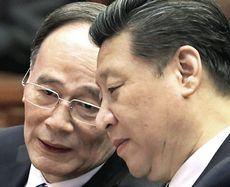 Wang Qishan con Xi Jinping