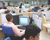 Ufficio pubblico
