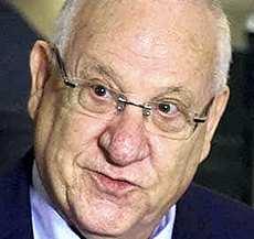 Reuven Rivlin, presidente di Israele, contrario alla nuova legge sionista