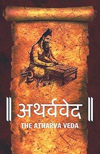 Atharva Veda