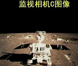 Il robottino cinese Yutu sulla Luna