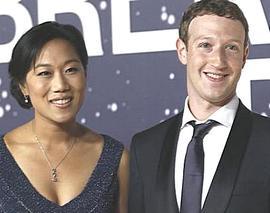 Mark Zuckerberg e la moglie, Priscilla Chan