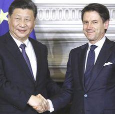 Xi-Jinping e Conte