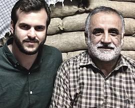 Sebastiano Caputo con Sayyad Mohammad Yayavi