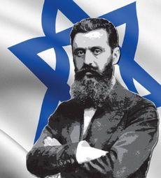 Theodor Herzl, l'ideologo del sionismo